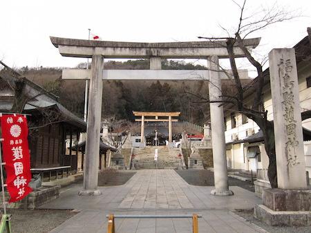 福島県護国神社